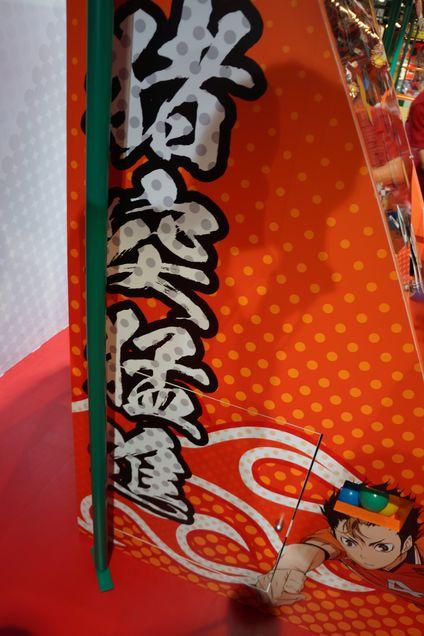 ハイキュー!! J-WORLD ノヤさんのローリングサンダーアゲイン景品はボトル缶 -ゴロゴロ生活-