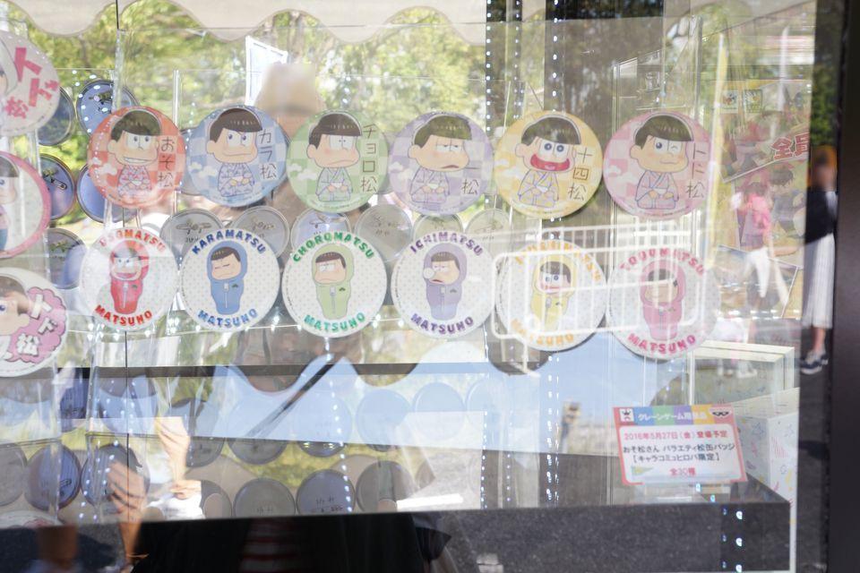 おそ松さん フェス松バンプレストブースにて今後の一番くじラインナップが発表されていた件 -ゴロゴロ生活- -ゴロゴロ生活-
