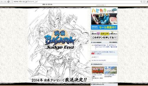 戦国BASARA 新作アニメ 2014年日テレで放送する件 -ゴロゴロ生活-