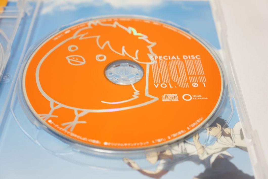 ハイキュー!! Blu-ray vol.1 ドラマCDが意外と楽しめる件 -ゴロゴロ生活-