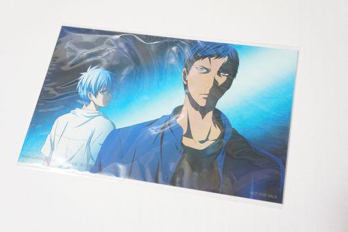 黒子のバスケ Blu-ray vol.7 -ゴロゴロ生活-