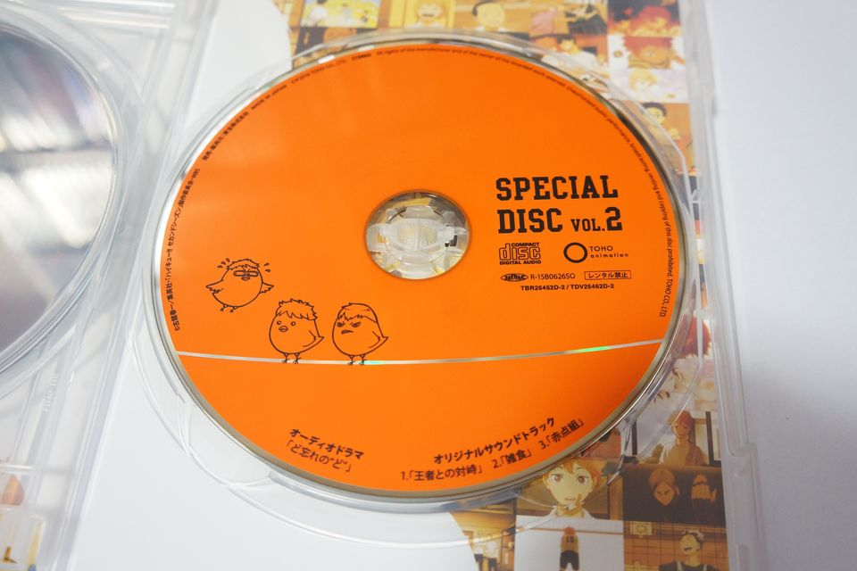 ハイキュー!!セカンドシーズン vol.2 ドラマCDから垣間見える梟谷の日常-ゴロゴロ生活-