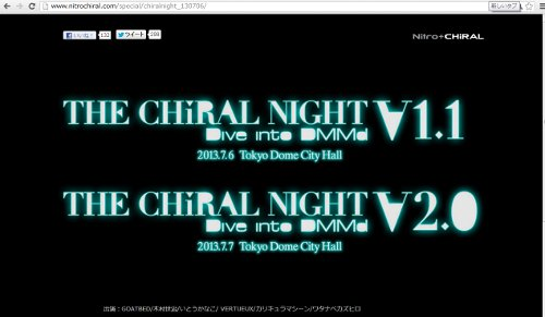 THE CHiRAL NIGHT Re:connect チケット予約受付用紙封入 -ゴロゴロ生活-