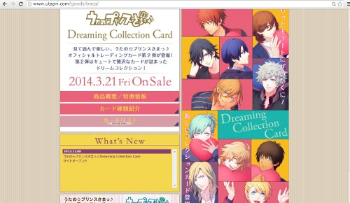 Dreaming Collection Card