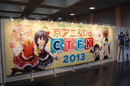 ctfk_20131201_07