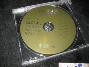 うたの☆プリンスさまっ♪Debutアニメイト限定版 -ゴロゴロ生活-