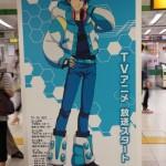 ドラマダ アニメ 池袋駅広告はキャラクター全身絵