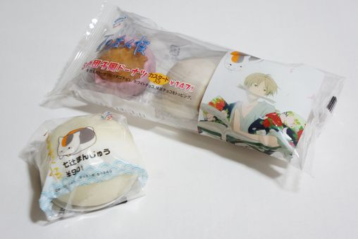 夏目友人帳 × ファミリーマート -ゴロゴロ生活-