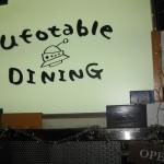 Fate/Zero DINING お楽しみくじ 熱い件