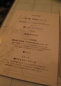 Fate/Zero DINING -ゴロゴロ生活-
