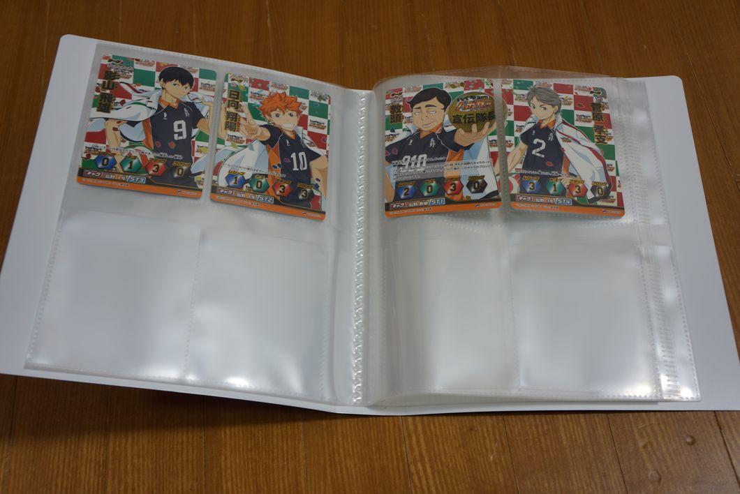 ハイキュー!! バボカ スペシャルコレクションファイルは240枚収納が可能な件 -ゴロゴロ生活-