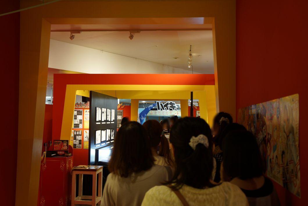 ハイキュー!! J-WORLD 坂ノ下商店アルバイト体験待機時間が概算すぎる件 -ゴロゴロ生活-