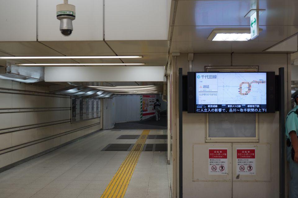 ハイキュー!! 渋谷駅モザイクアートの場所 -ゴロゴロ生活-