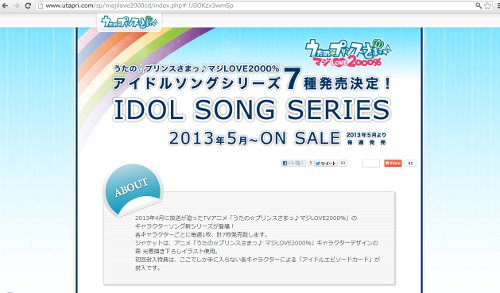 IDOL SONG SERIES -ゴロゴロ生活-