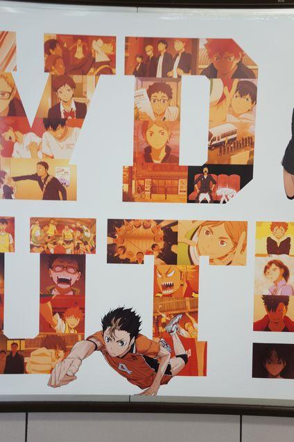ハイキュー!!イケブクロジャック その2 7月14日 池袋駅サンシャイン35番出口にて巨大広告掲載 -ゴロゴロ生活-