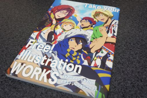 Free! Illustration WORKS