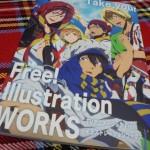 Free! Illustration WORKS 感想といいますか中身といいますか