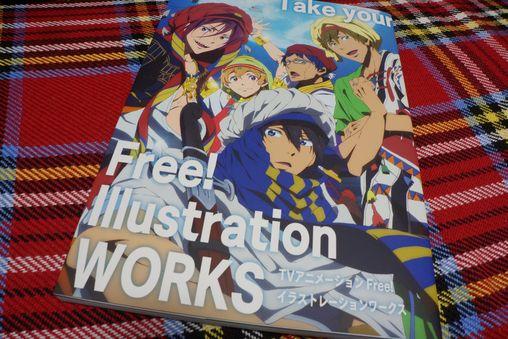 Free! Illustration WORKS 感想といいますか中身といいますか -ゴロゴロ生活-