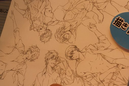 Free! JAEPO2014 描き下ろしタペストリーがでかすぎる件 -ゴロゴロ生活-