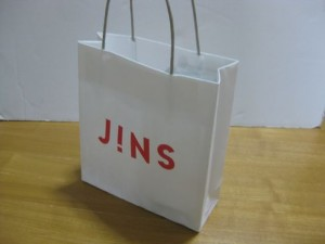 JINS PC -ゴロゴロ生活-