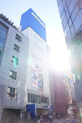 『K』 オンリーショップ アニメイト池袋本店 -ゴロゴロ生活-