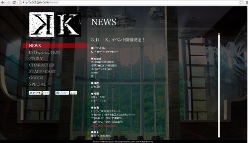K  イベント 5月26日 開催の件 -ゴロゴロ生活-