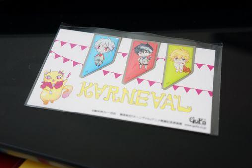カーニヴァル原画展レポート -ゴロゴロ生活-