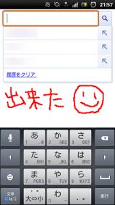 キーボードを日本語にする方法 -ゴロゴロ生活-