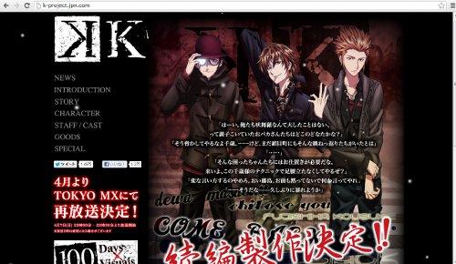 K オフィシャルサイト トップページ更新 -ゴロゴロ生活-