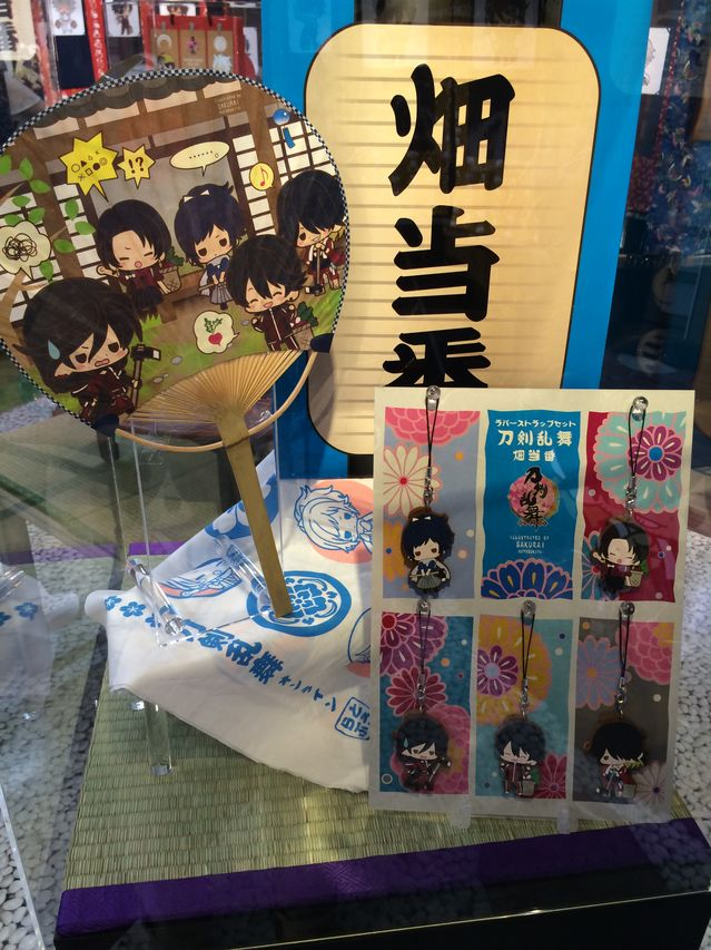 コトブキヤ 刀剣乱舞 本丸に訪れた夏休みにやたら癒された件 -ゴロゴロ生活-