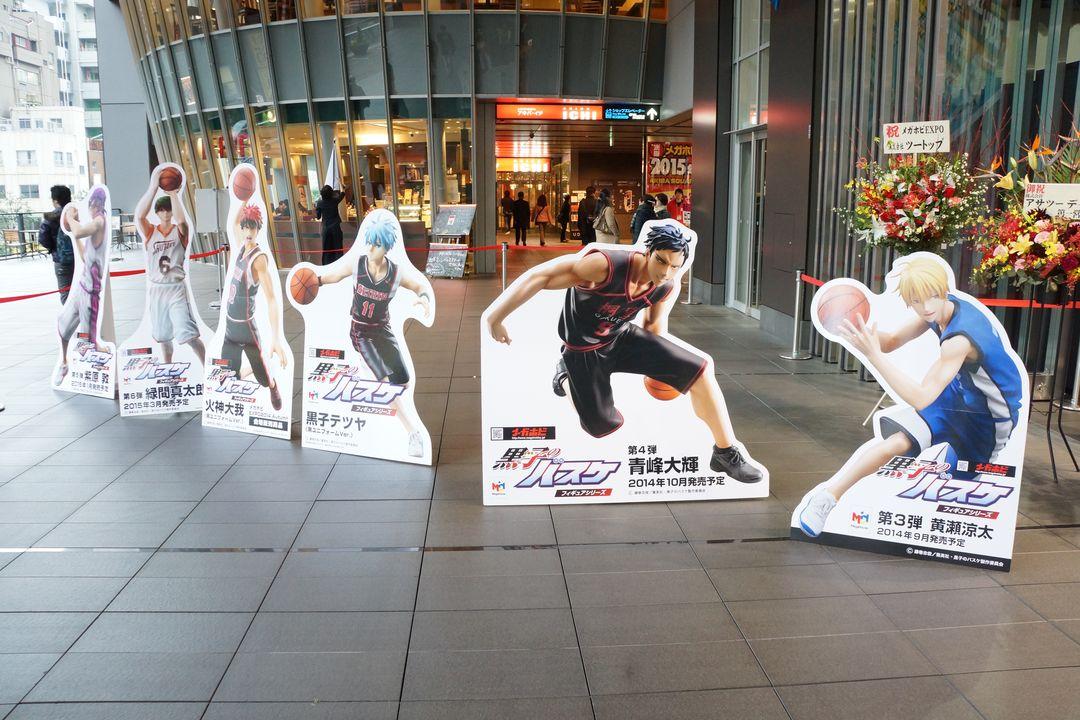 メガホビEXPO2014 Autumn 黒子のバスケ 赤石・高尾展示されていた件 -ゴロゴロ生活-