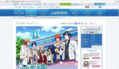 lawson20130716