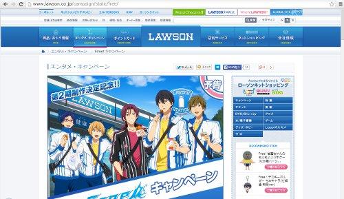 lawson20140311