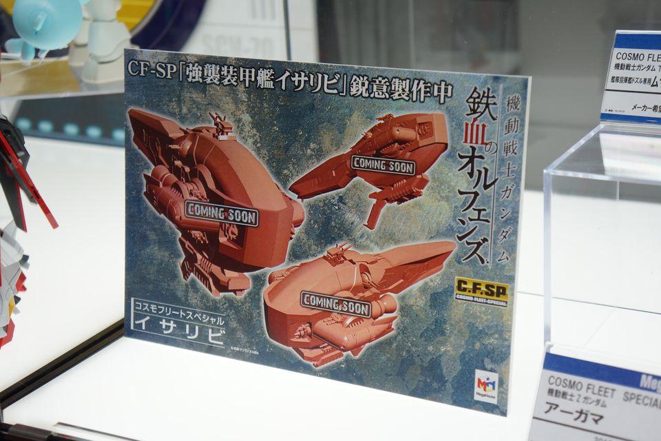 メガホビEXPO2015 Autumn 画像まとめ -ゴロゴロ生活-