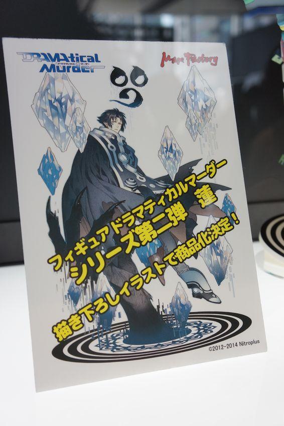 ドラマダ メガホビEXPO2014 Spring まとめ -ゴロゴロ生活-