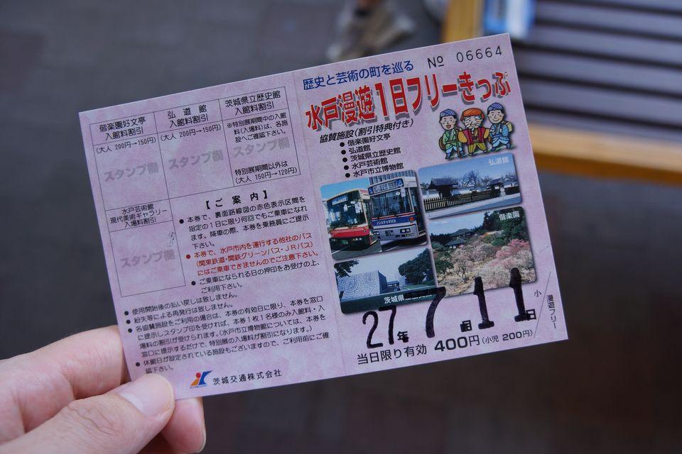刀剣乱舞 燭台切光忠が徳川ミュージアムに展示されている件 -ゴロゴロ生活-