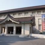 刀剣乱舞 三日月宗近が東京国立博物館に展示されている件