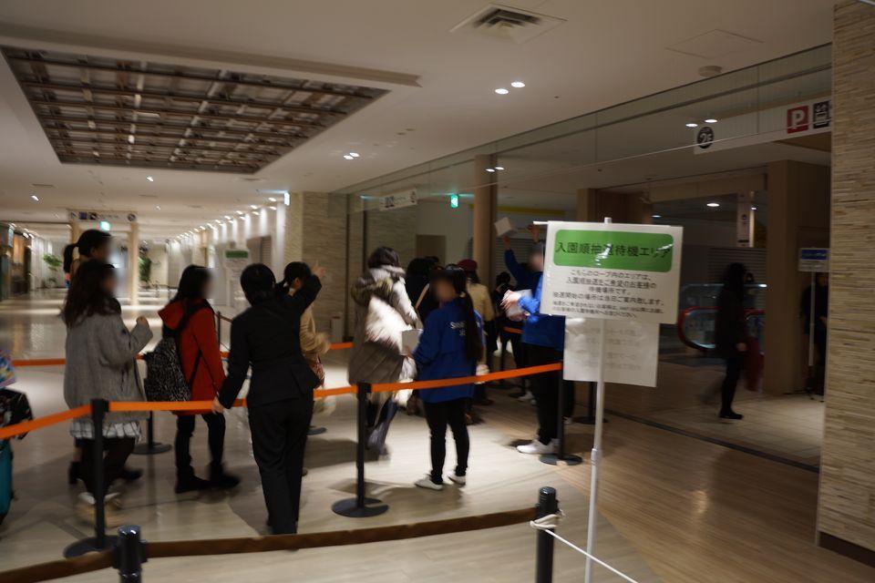 おそ松さん ナンジャタウンの開場までの入場整理が完璧すぎた件 -ゴロゴロ生活-