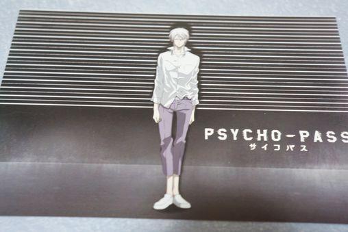 PSYCHO-PASS サイコパス 完全版上映会 -ゴロゴロ生活-
