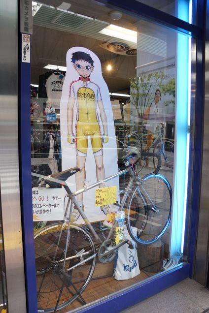 弱虫ペダル  あのキャラクターのロードバイク8選 -ゴロゴロ生活-