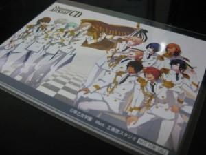 うたプリ Shining All Star CD -ゴロゴロ生活-