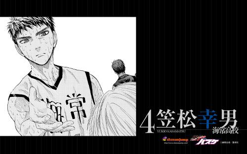 黒子のバスケ 本日の壁紙 -ゴロゴロ生活-
