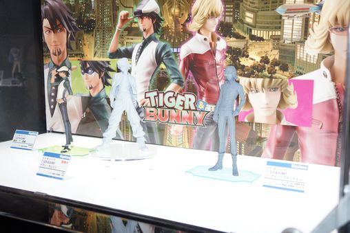 TIGER & BUNNY G.E.Mシリーズ メガホビ EXPO 2012 Autumn -ゴロゴロ生活-