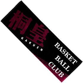 黒子のバスケ スポーツタオル 桐皇学園