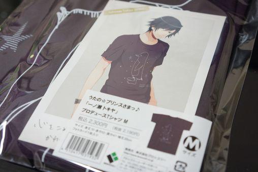 うたプリ プロデュースTシャツ 到着 -ゴロゴロ生活-