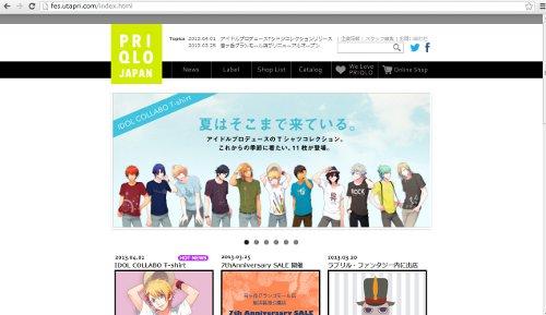 うたプリ エイプリルフール2013 PRIQLO!? -ゴロゴロ生活-