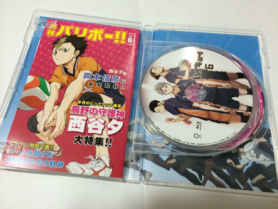 ハイキュー!! Blu-ray vol.6 クリスマス会で旭さんが目立っている件 ーゴロゴロ生活ー