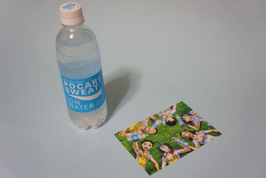 yowapeda_ionwater20140627_01