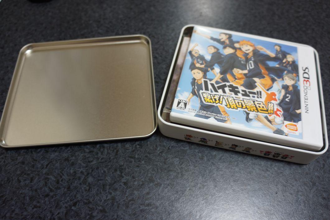 ハイキュー!! 3DS 繋げ!頂の景色!! 勇者ボックスは3DSパッケージサイズだった件 -ゴロゴロ生活-